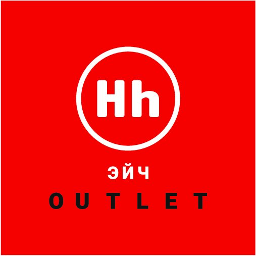 """""""Нh outlet"""""""