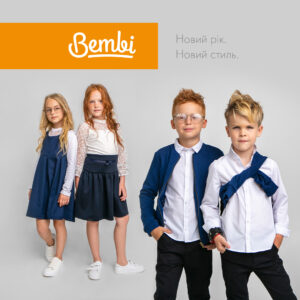"Back to school with ""Bembi"""