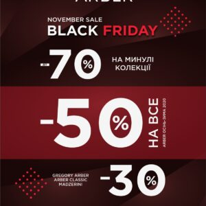 "BLACK FRIDAY 23.11 – 29.11 ""Arber"""