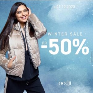 Winter Sale в Oodji до -50%